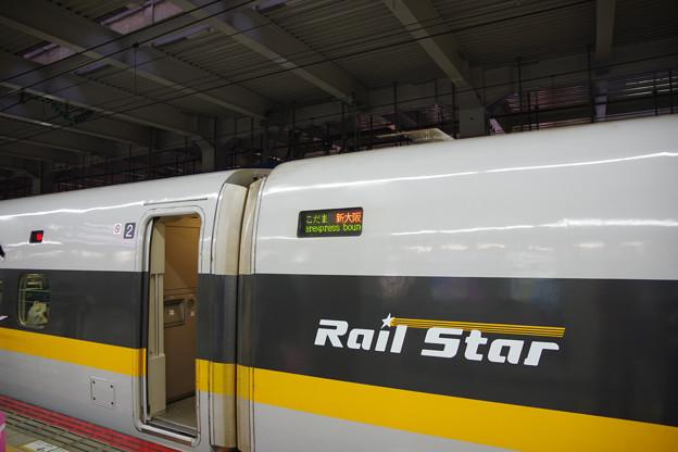 博多駅 新幹線