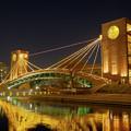 天門橋 II