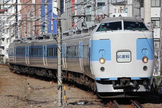 Photos: 189系トタM50編成 試運転