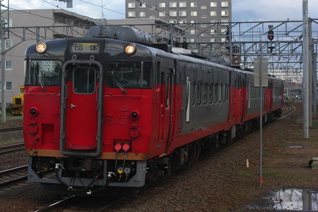 キハ400形キハ400-502くつろぎ 団臨