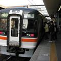 Photos: キハ75形300番台キハ75-302 区間快速武豊行き