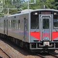 Photos: キハ126形キハ126-1 快速アクアライナー益田行き