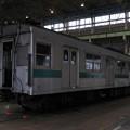 Photos: 203系100番台マト63編成モハ203-109