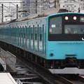 Photos: 201系ケヨ53編成 各駅停車東京行き