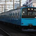 Photos: 201系ケヨ54編成 各駅停車東京行き