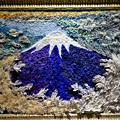 写真: 天空の朝富士