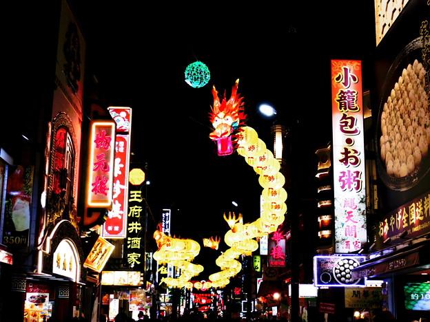 写真: 中華もお祭り