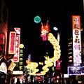 Photos: 中華もお祭り