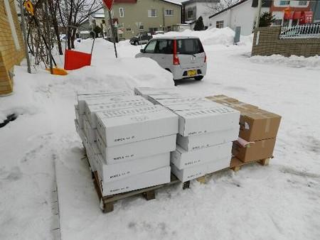 パルマ産生ハム−札幌
