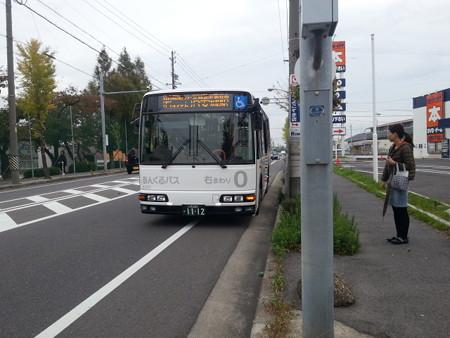 20141031_080404 百石バス停 - みぎまわり循環線バス