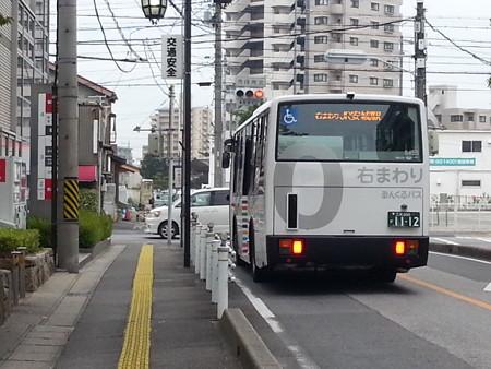 20141031_081234 市役所・文化センターバス停 - みぎまわり循環線バス