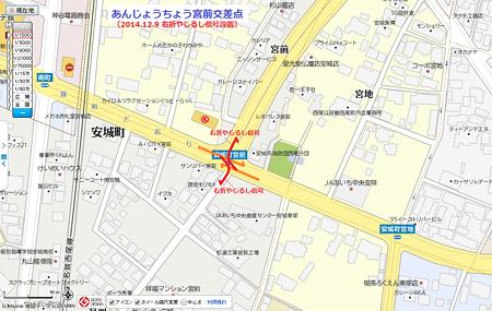2014.12.9 あんじょうちょう宮前交差点に右折やじるし信号設置
