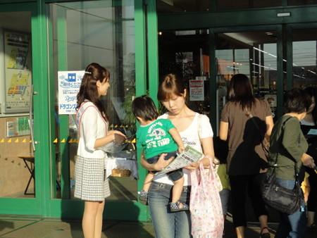 2010.10.12 あきの安全なまちづくり運動 - アピタあんじょうみなみ店 (6)