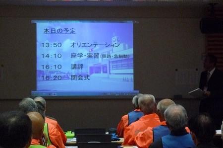 2014.11.28 シルバーリーダーフォローアップ研修会 (2)