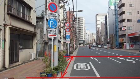 患者使用駐車帯