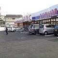Photos: ドラッグストア マック開店
