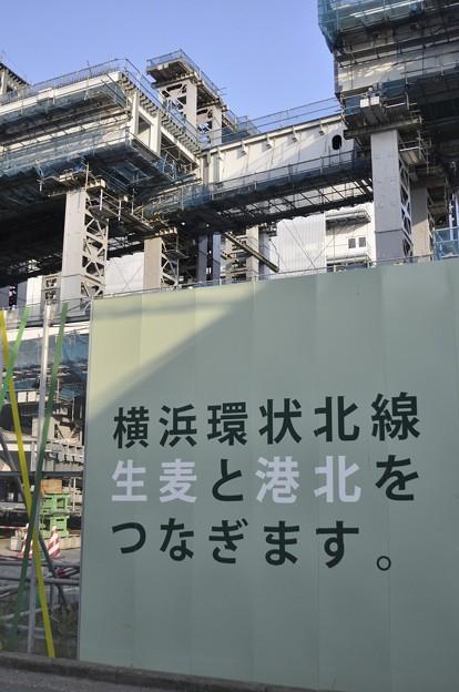 横浜環状北線(工事現場)(1)