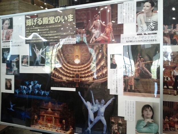 バレエの殿堂