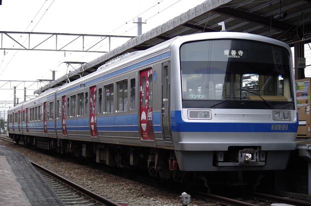 伊豆箱根鉄道7000系電車