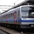 Photos: 伊豆箱根鉄道7000系電車