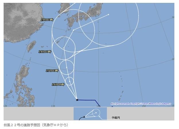 Typhoon_22