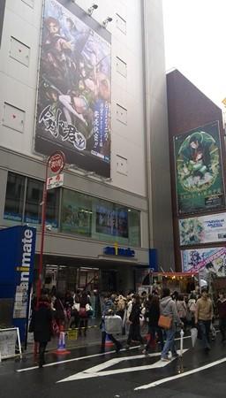 アニメ―ト池袋本店