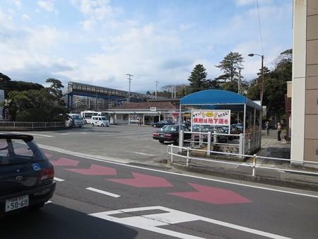 昭和のにおいの駅舎 真鶴駅