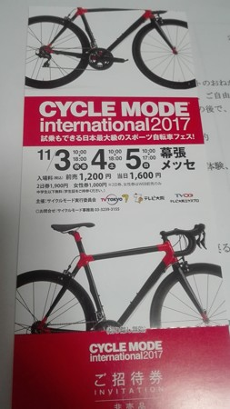 CYCLE MODE 2017