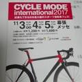 写真: CYCLE MODE 2017
