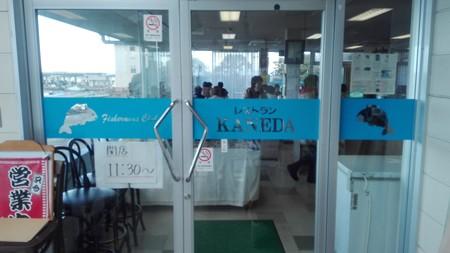 レストランKANEDA入口