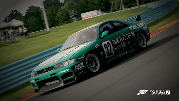 1997 Skyline GT-R