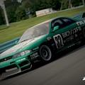 Photos: 1997 Nissan Skyline