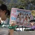 Photos: 中村天音