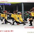 写真: ところざわ武蔵瀧嵐_01 - 第10回ドリーム夜さ来い祭り