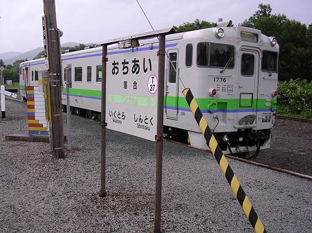 落合駅ホーム2