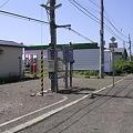 写真: 浜小清水駅ホーム3