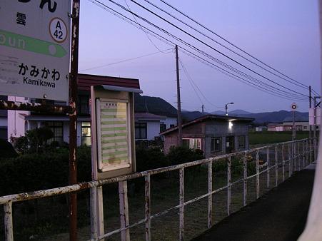 東雲駅ホーム1