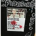 20130224 FIREBIRD オーサカ