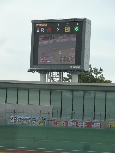 名古屋競輪2