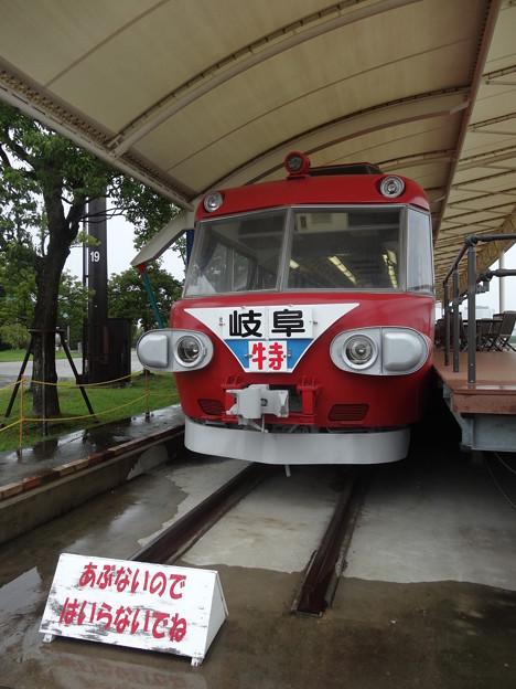 JRA中京9