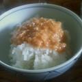 写真: 納豆の日ということで、今日の朝飯はこれ! #yokote