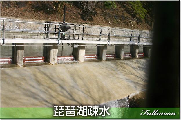 06琵琶湖疎水