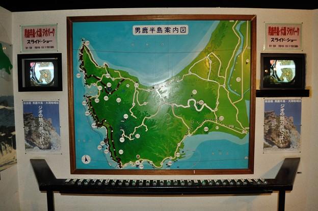 男鹿半島寒風山 回転展望台ほか 17-10-09 16-22