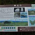 写真: 男鹿半島寒風山 回転展望台ほか 17-10-09 16-50