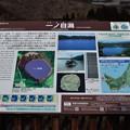 写真: 男鹿・八望台 17-03-19 14-58
