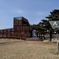 男鹿・八望台 17-03-19 15-03