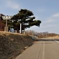 男鹿・八望台 17-03-19 15-06