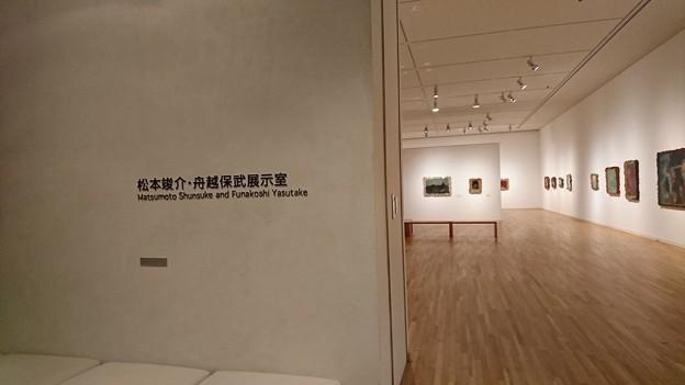 写真: 岩手県立美術館 04