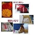 Photos: 駅弁~♪