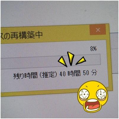 2015030501